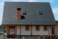 カナダ150年の木の家